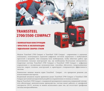 Фото полуавтомат сварочный Fronius TransSteel 2700/3500
